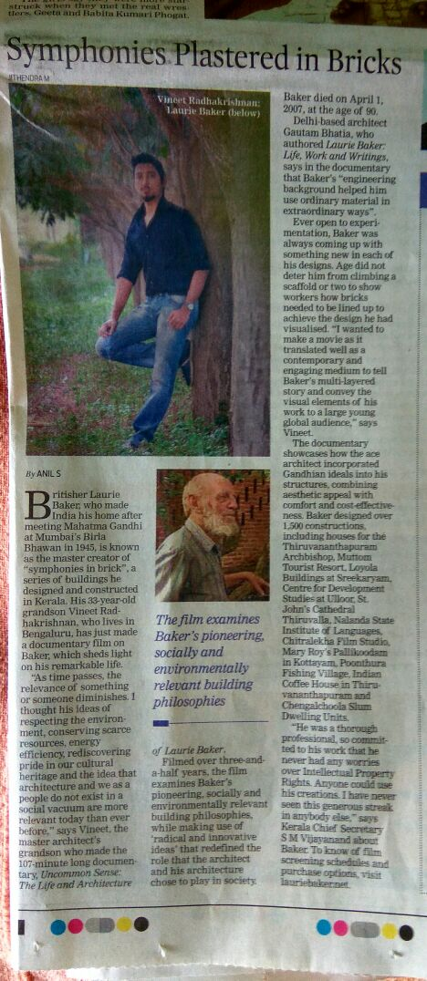 Indian Express Newspaper Film Review